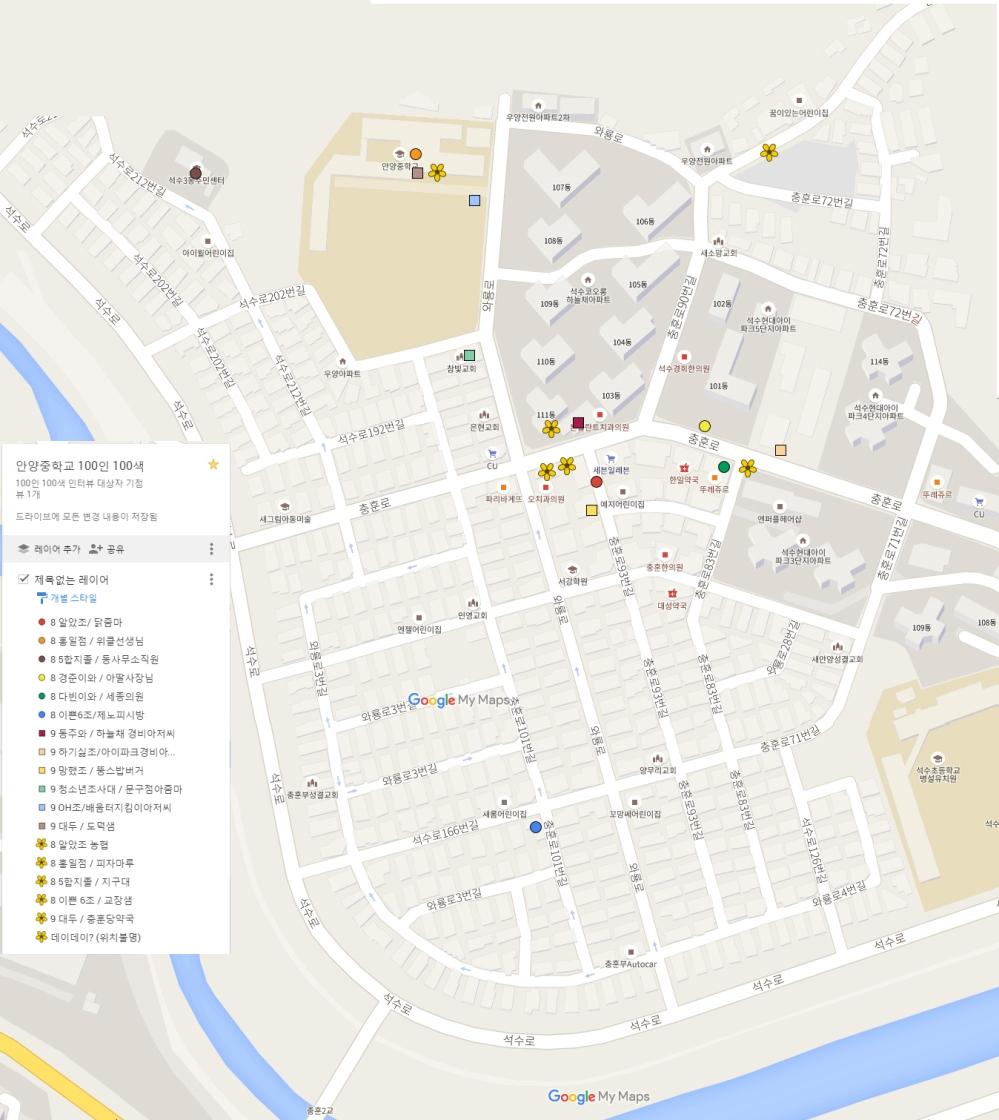 an_map01