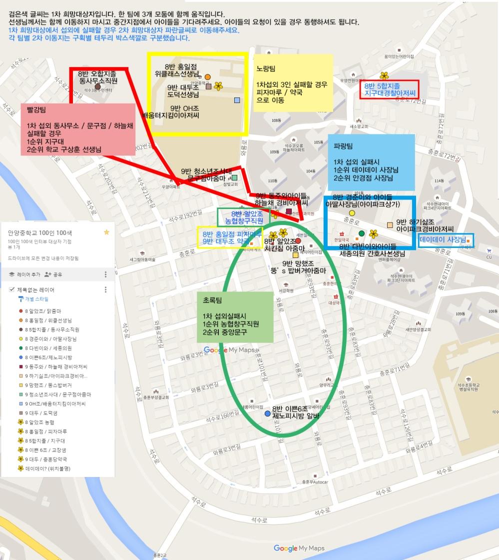 an_map03