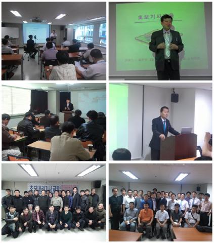 한국대리운전협동조합 임의단체 활동