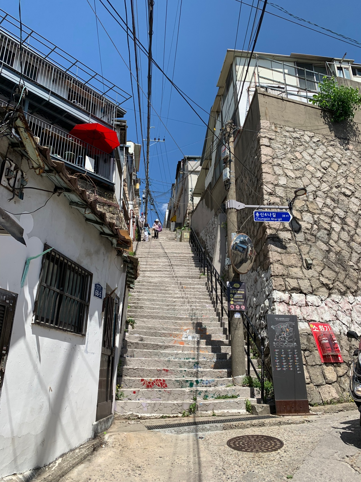 이화동의 계단