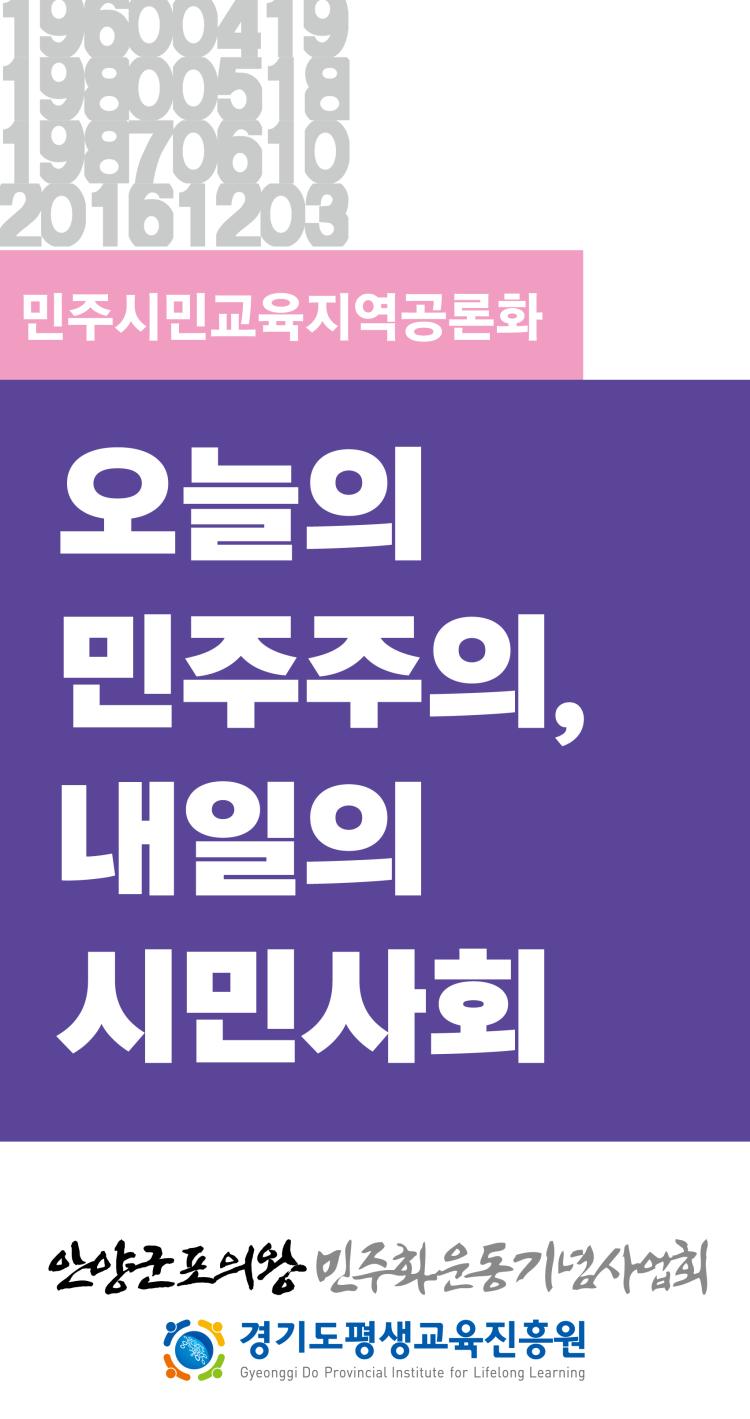 민운사_배너