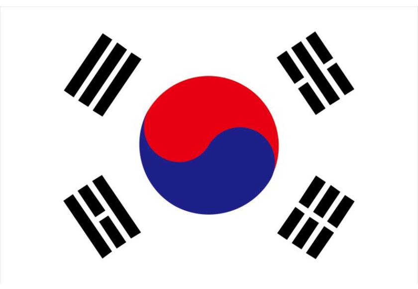 경기 평화통일비전사회적대화_190824_식순 PPT_최종_페이지_009