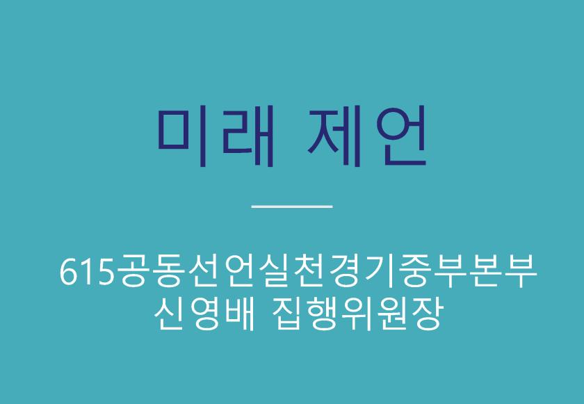 bigtable_gg_190824_페이지_101