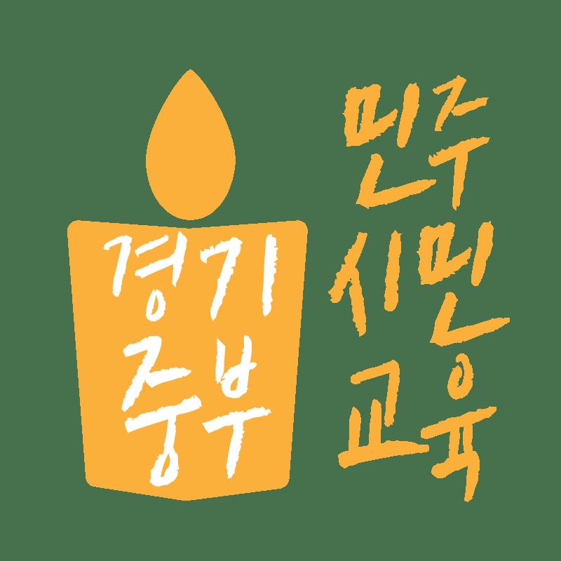 [쓰다]민주시민입니까?