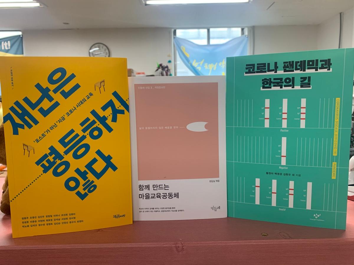 [새책]출간 소식