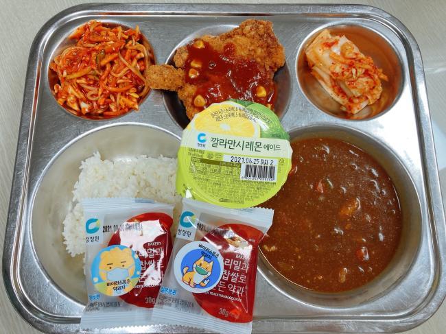 학교에서 먹기 – 잔반과간식